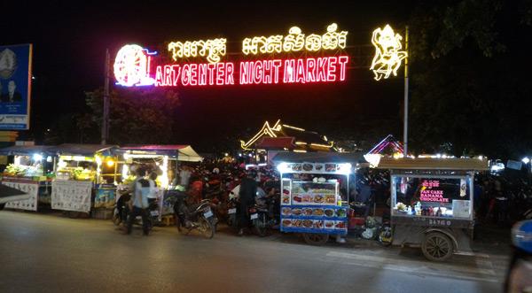siem reap shopping night market