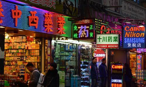 Tsim Sha Tsui Things to do in Hong Kong
