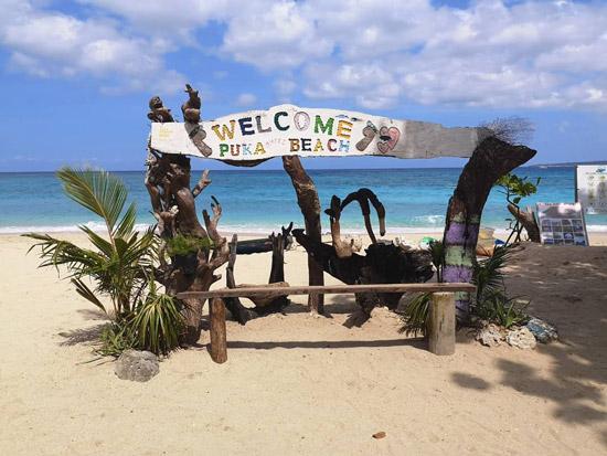 Puka Beach Beautiful tropical island in the Philippines