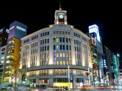 Ginza Wako Building