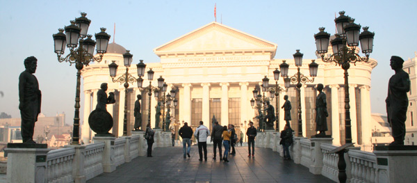 Archaeological Museum of Macedonia Places to visit in Skopje