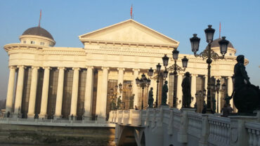 Places to visit in Skopje